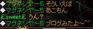 RedStone 09.11.16[03]