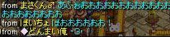 RedStone 09.11.11[00]