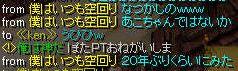 RedStone 09.11.16[04]