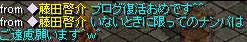 RedStone 09.11.20[00]