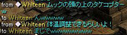 RedStone 09.05.29[12]