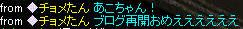 RedStone 09.11.28[04]