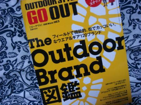 GO OUT Vol.5 No.1