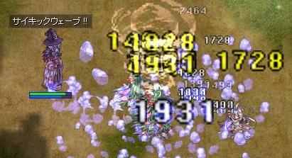 20110303_4.jpg