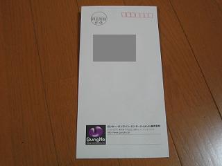20110305_1.jpg