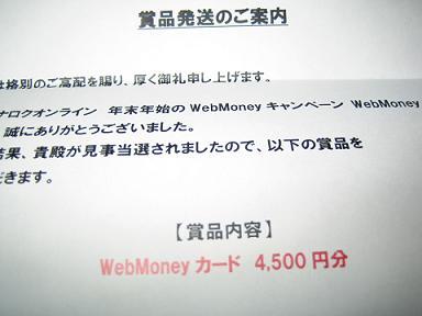 20110305_3.jpg