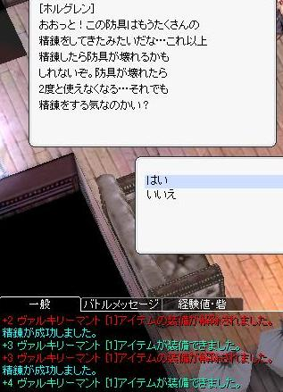20110315_3.jpg