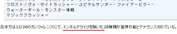 20110315_7.jpg