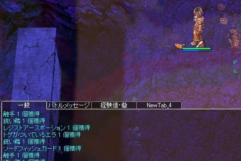 20110418_3.jpg