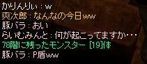 20110512_3.jpg
