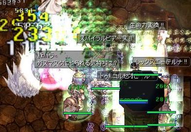 20110512_4.jpg