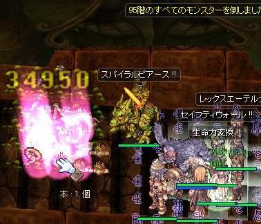 20110512_8.jpg