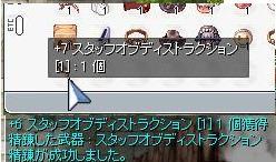 20110512_9.jpg