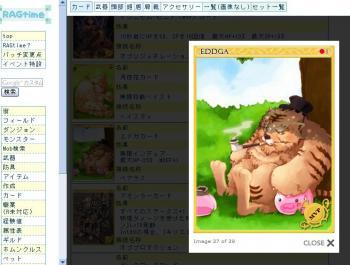 20110609_3_convert_20110609153450.jpg