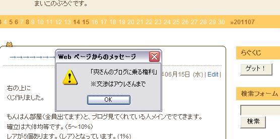 20110616_1.jpg