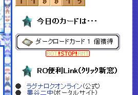 20110714_1.jpg