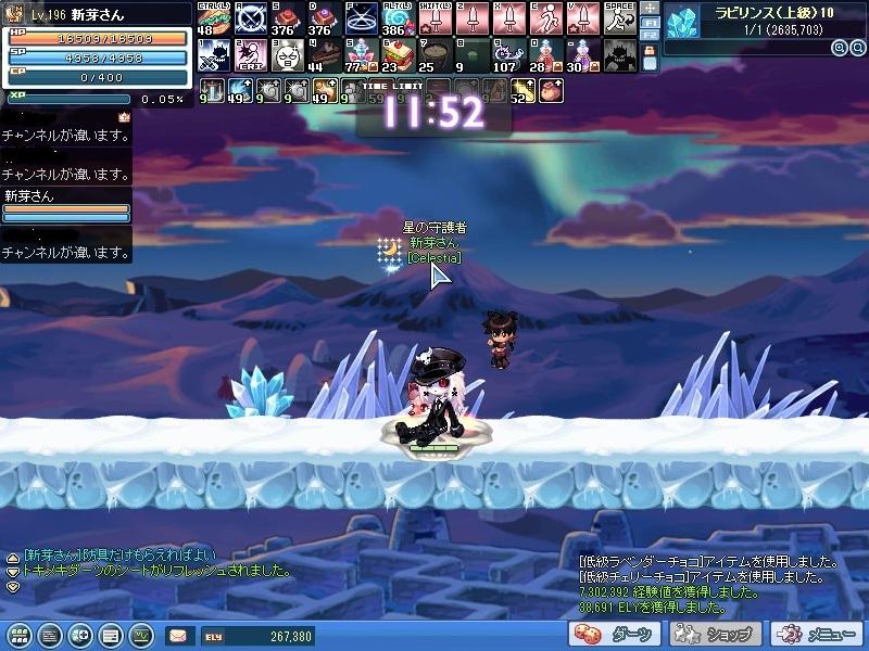 SPSCF0000_20120126053508.jpg