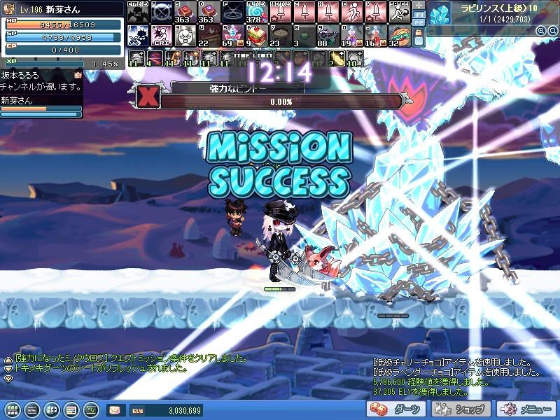 SPSCF0000_20120128061006.jpg
