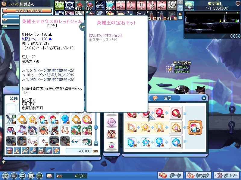 SPSCF0236434.jpg