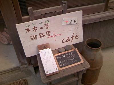 s-朝倉ここのは03