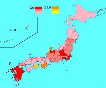 s-japan.jpg