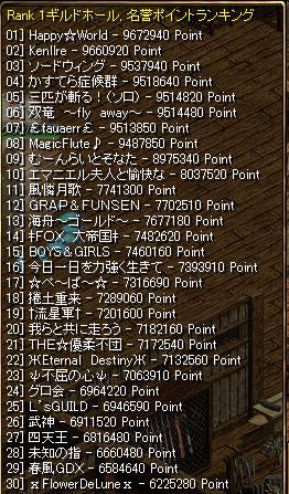 01144.jpg