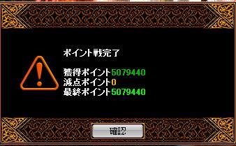 1014P2.jpg