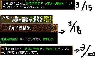 200903151820.jpg
