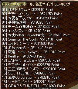PV4.jpg