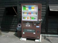 薩摩金山蔵自販機