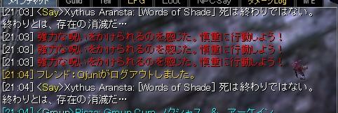 2008y12m13d_210558406.jpg