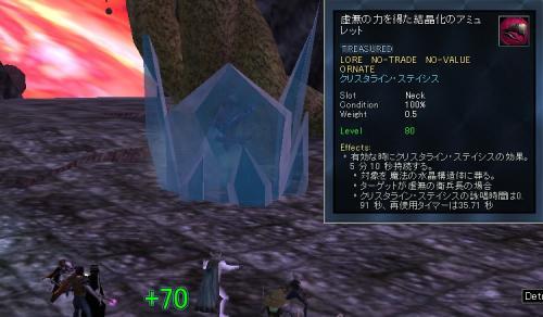 2008y12m13d_210731093.jpg