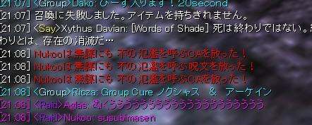 2008y12m13d_210848203.jpg