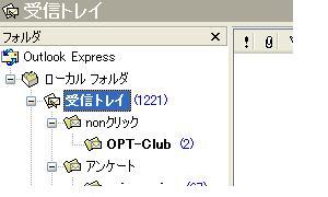 20050419001522.jpg
