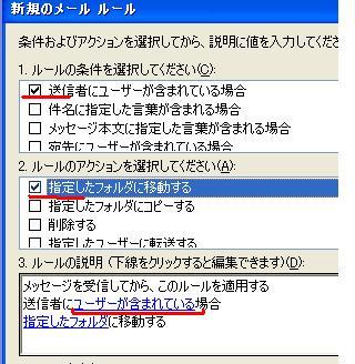 20050419001818.jpg