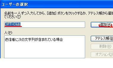 20050419001832.jpg