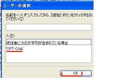 20050419001849.jpg
