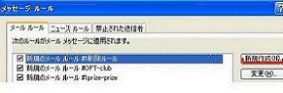 20050419013723.jpg