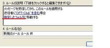 20050427161846.jpg