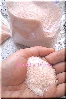 ヒマラヤ岩塩 ピンクソルト 【パウダー】(1kgパック)