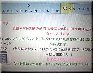 日本語表示になった