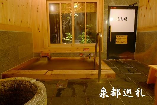 20100109hyotan(tsukushi)01_20100128212918.jpg