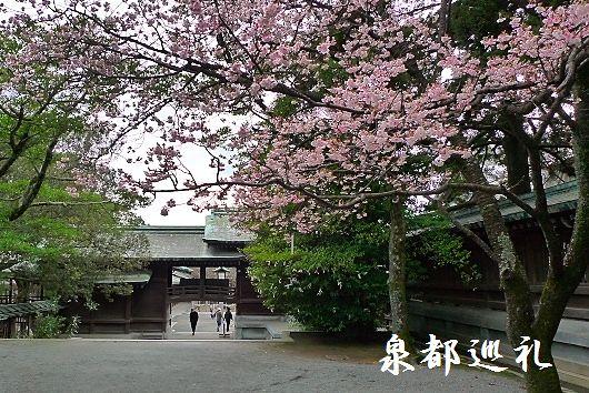 20100213miyajidake01.jpg