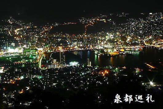 20100403inasayama01.jpg