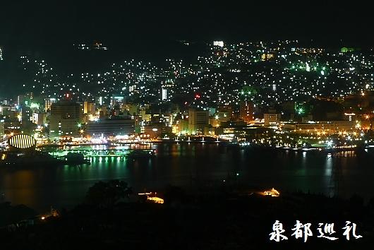20100403inasayama02.jpg