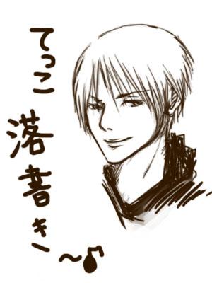 anashi.jpg