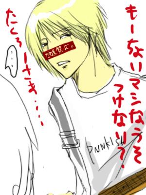 kinshi.jpg