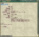 20050803235654.jpg