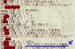 20060216000040.jpg