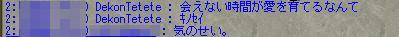 200605210305_.jpg